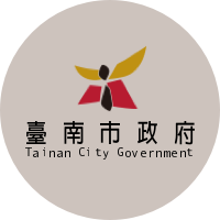 Tainan City Government