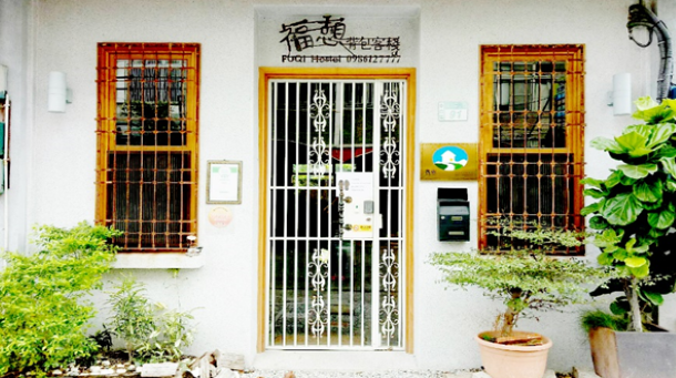 Fuqi Hostel-Yuqi Branch
